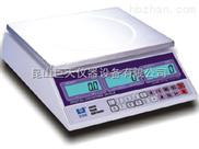 南京10kg高精度电子称