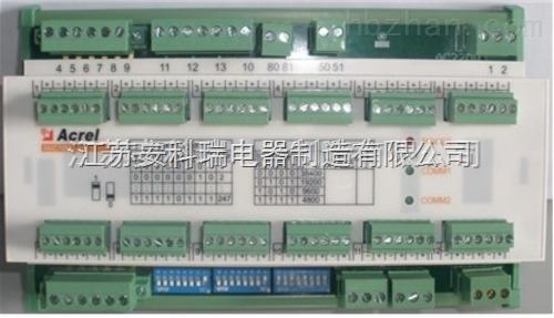导轨安装多回路监控装置AMC16MD