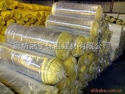 40kg阻燃防火玻璃棉板,卷毡价格