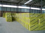 北京岩棉板厂家报价