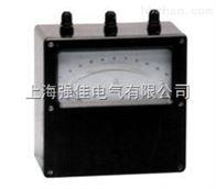 C50-uA 直流微安表 指针式标准电表 0-1000uA 0.1级/伏特表