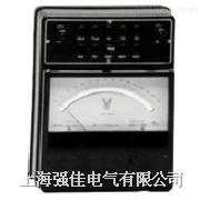 (0.5级)C31-V直流电压表