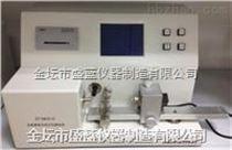 ZY15810-T注射器密合性正壓測試儀