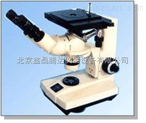 金相显微镜4XB型