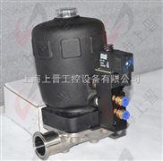 气动调节隔膜阀|卫生级隔膜阀