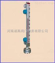 UHZ-57/C 高压磁性液位计