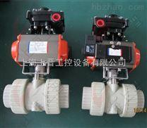 PPH氣動球閥|PPH塑料氣動球閥|PP9H氣動球閥承插焊