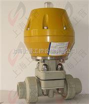 PPH氣動隔膜閥|PPH雙由令氣動隔膜閥|PVC雙由令氣動隔膜閥