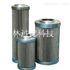 HP0502A06ANP01(福林)翡翠液压滤芯
