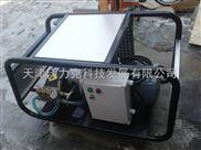350公斤工业高压清洗机进口部件国内组装