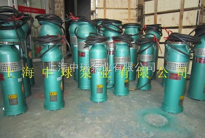 QSP200-8-5.5喷泉泵