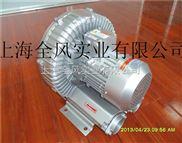 YX-51D-2-漩渦氣泵-上海全風實業betway手機官網