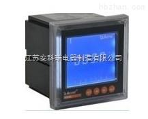 可编程数显电流表PZ96L-AV
