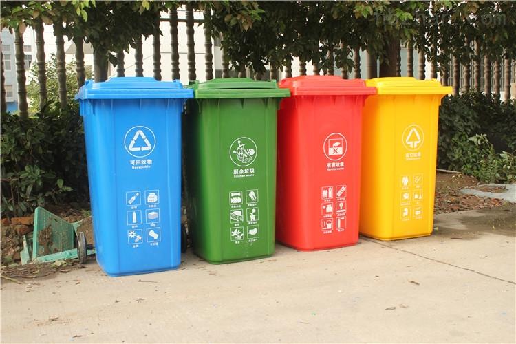 塑料环卫垃圾桶 苏州街道挂车垃圾桶规格