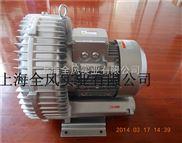 YX-81D-2-超聲波清洗設備配套鼓風機
