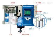 以色列蓝典Blue I HG-702水护卫在线水质分析仪