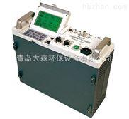 DS-3012H煙塵采樣器