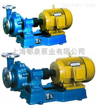 FB、AFB型高扬程不锈钢离心泵