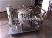 江苏不锈钢大容量活性炭过滤器