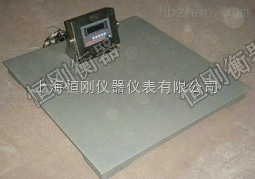 吉林市300kg打印小地磅优惠价