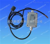 PHYD300 土壤鹽分電導率一體化傳感器