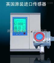 氫氣檢測儀 氫氣濃度報警器原裝進口傳感器