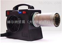 优势销售HERZ 热风器--赫尔纳(大连)公司