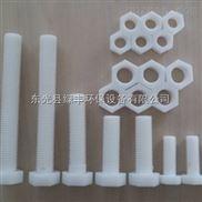 脱硫除雾器塑料螺栓