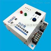 电晟科技全自动水位控制器