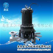 QXB0.75-QFB离心式潜水曝气机