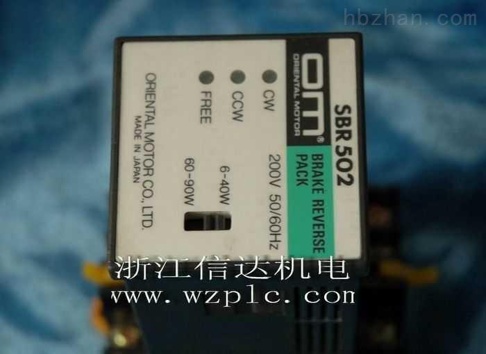 sbr502 om电机控制器