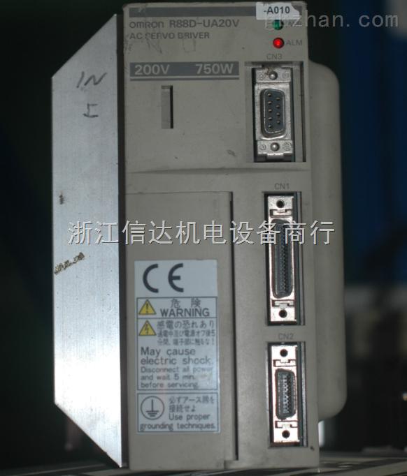 r88d-ua20v-欧姆龙伺服驱动器-浙江信达机电设备商行