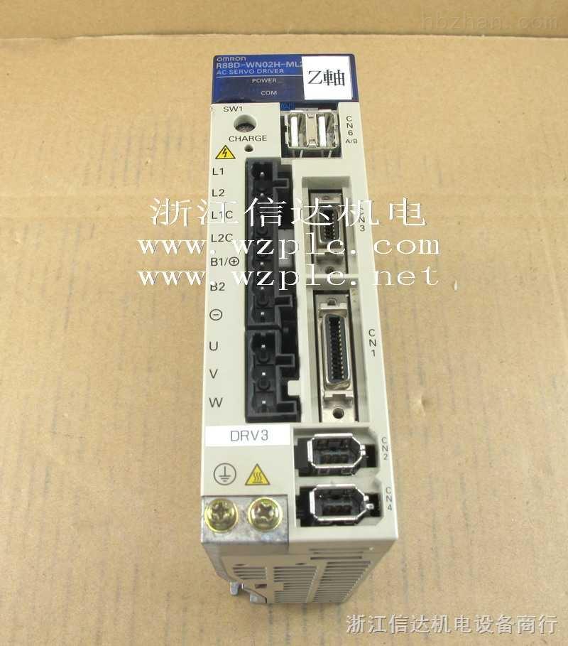 欧姆龙伺服驱动器 r88d-wn02h-ml2