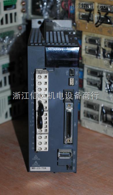 三菱mr-j3-70a伺服驱动器
