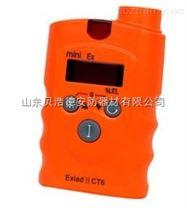 便攜式酒精報警器,手持酒精濃度檢測儀