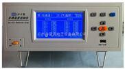 64路无纸温度测试仪 LH-64通道测温仪 多点温度记录仪