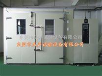 高溫老化試驗箱 環境試驗箱