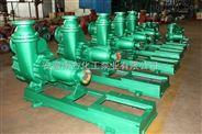 氟塑料自吸泵生产厂家