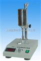 FSH-2(A)可調高速勻漿機