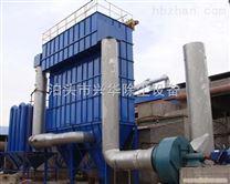 大小型锅炉除尘器 生产锅炉除尘器