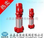 XBD-GDL型立式多级管道消防泵|多级立式管道消防泵