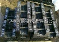 济宁市200g铸铁砝码厂家直供