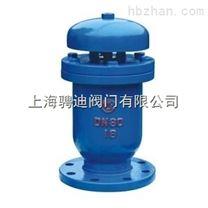 排氣閥,雙口排氣閥,複合式雙口排氣閥
