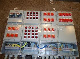 防爆检修插座配电箱