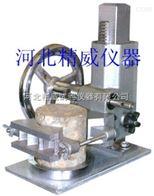 石家莊HZB-100型混凝土芯樣補平器