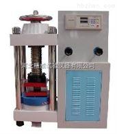 石家莊DYE-2000型數字壓力試驗機
