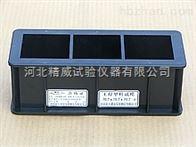 石家莊70.7 3 三聯工程塑料試模