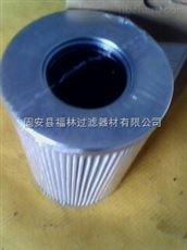SS160*200B180F(杰美特)汽轮机滤芯