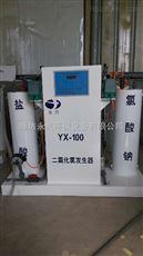 辽宁二氧化氯发生器应用范围