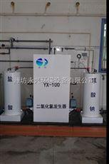常州二氧化氯发生器保养方法